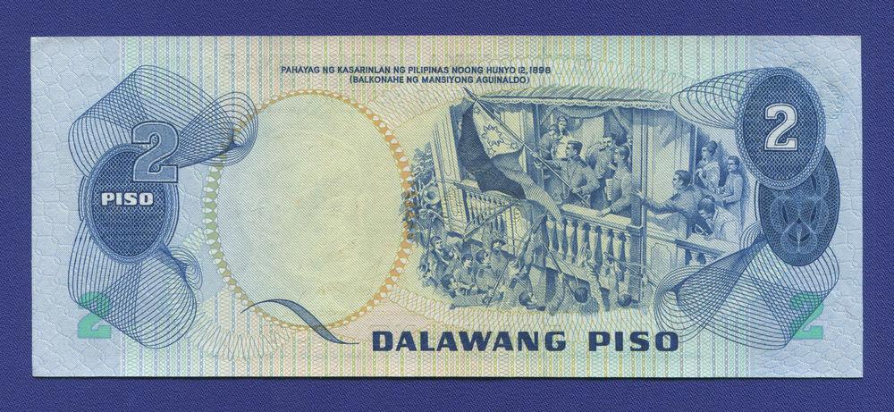 Филиппины 2 песо 1981 UNC - 1