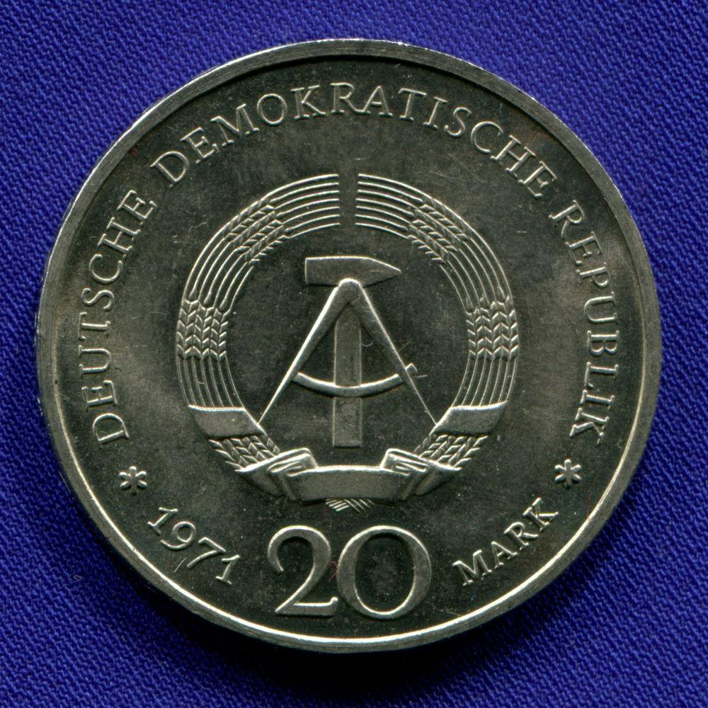 ГДР 20 марок 1971 UNC 100 лет со дня рождения Генриха Манна  - 1