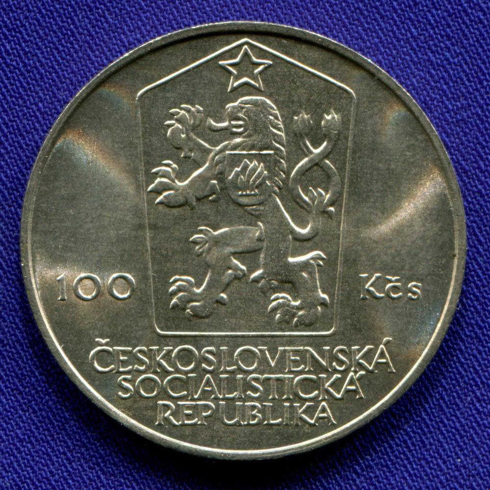 Чехословакия 100 крон 1984 UNC 100 лет со дня рождения Антонина Запотоцкого - 1