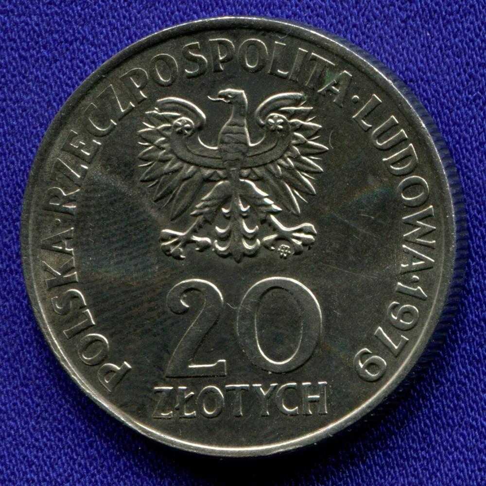 Польша 20 злотых 1979 UNC - 1