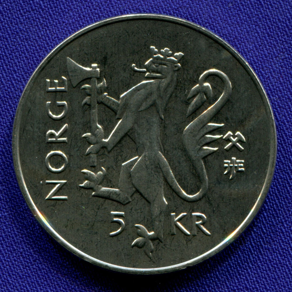 Норвегия 5 крон 1997 aUNC 350 лет почтовой службе  - 1