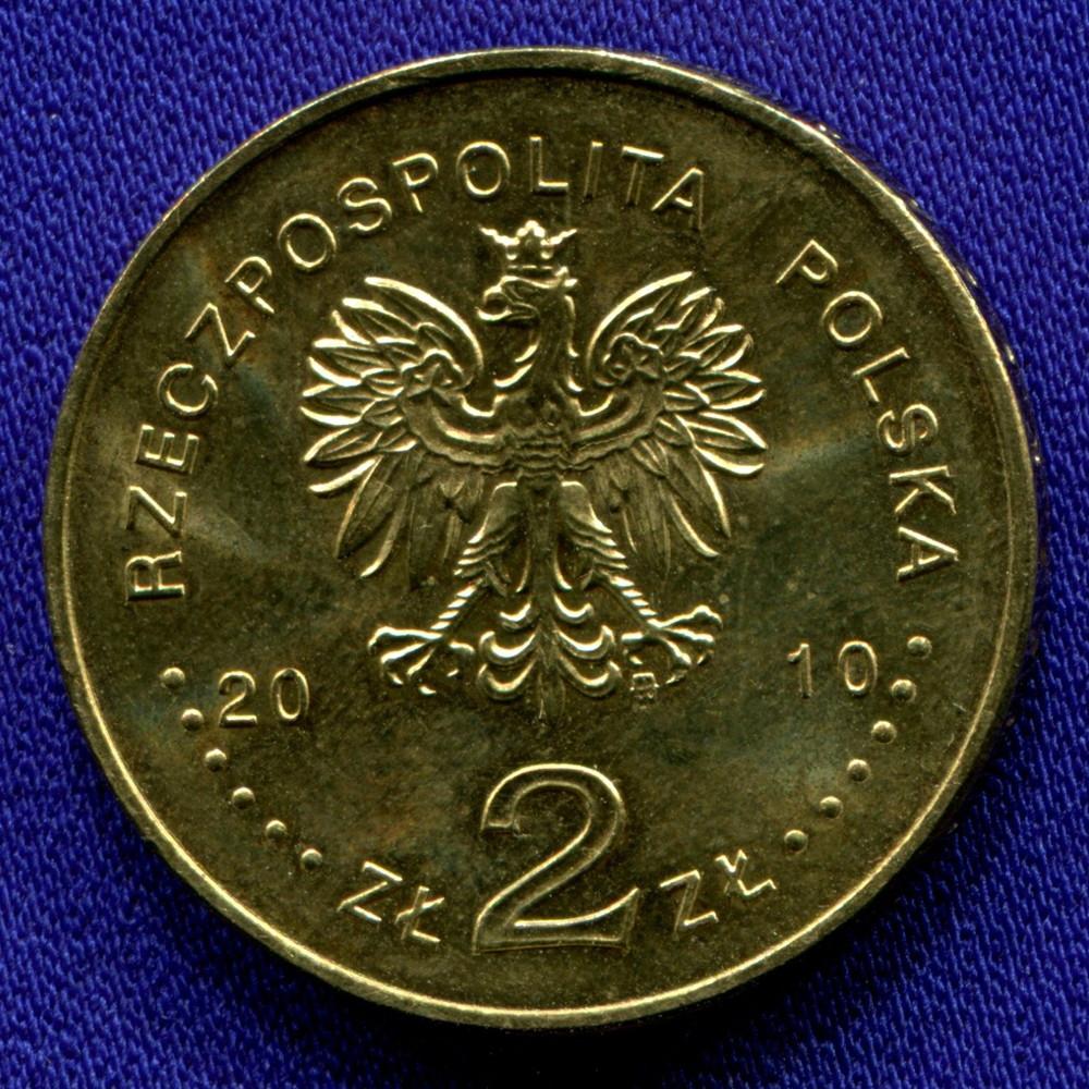 Польша 2 злотых 2010 UNC Кальвария-Зебжидовска - 1