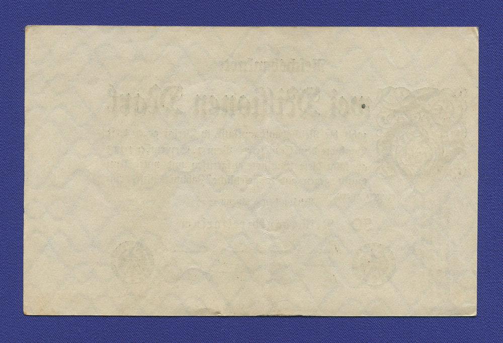 Германия 2000000 марок 1923 VF - 1