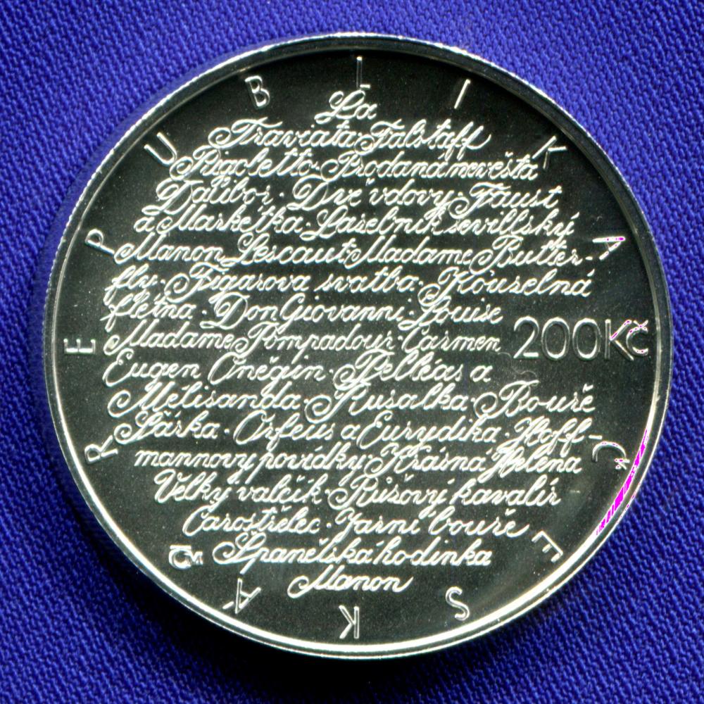 Чехия 200 крон 2007 UNC Ярмила Новотна  - 1
