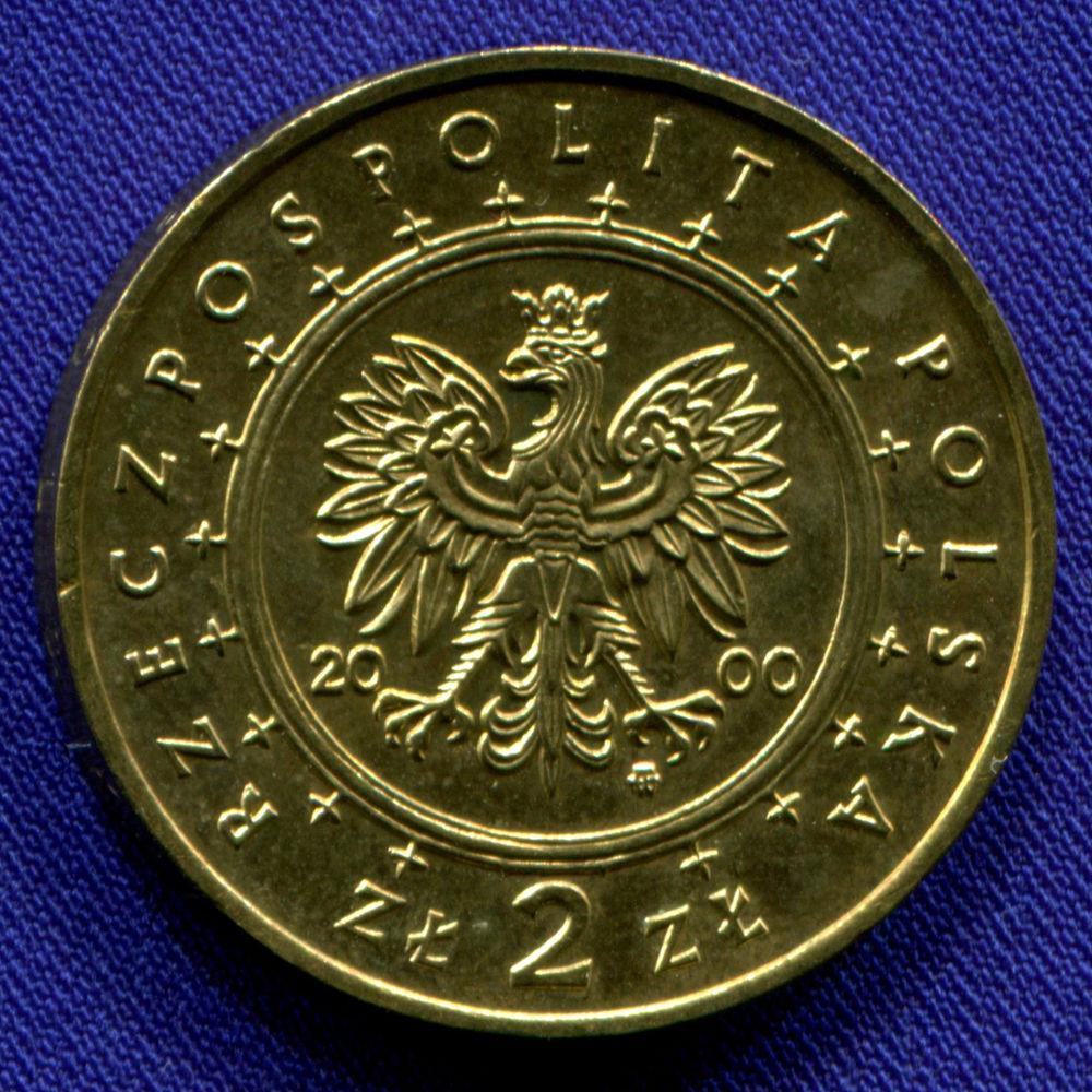 Польша 2 злотых 2000 aUNC Вилянувский дворец  - 1