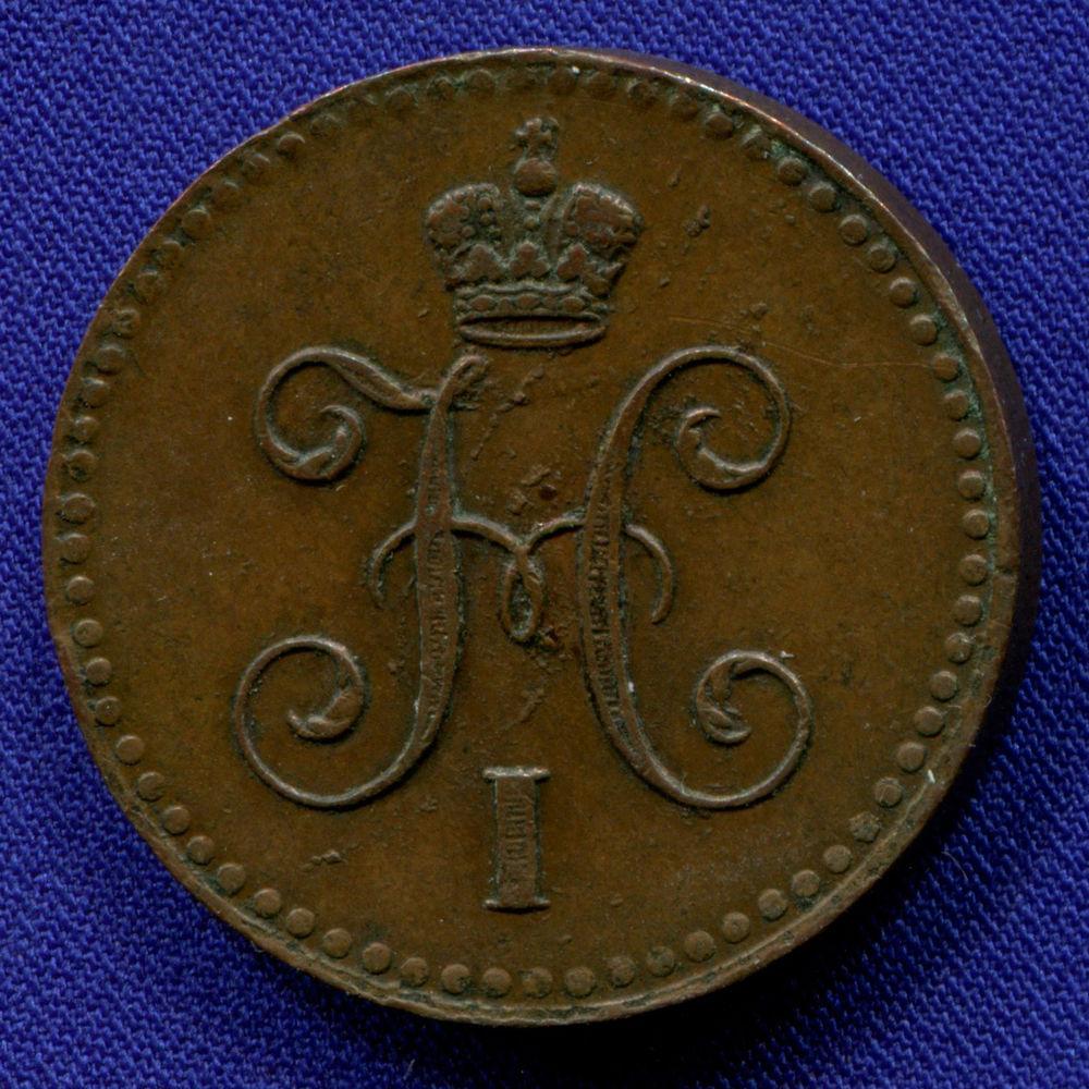 Николай I 1 копейка 1840 СПМ / aUNC - 1