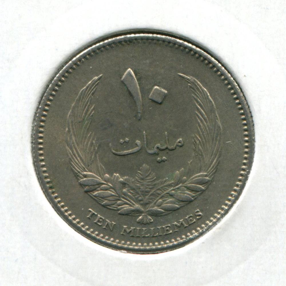 Ливия 10 мильемов 1965 aUNC  - 1