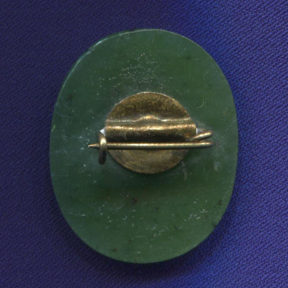 Значок «Олимпийский мишка» Легкий металл Нефрит  Булавка - 1