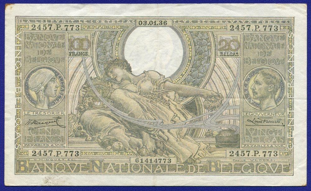 Бельгия 100 франков 1933-1934 GVF - 1