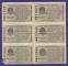 РСФСР 100 рублей 1919 года / Н. Н. Крестинский / А. Алексеев / Р1 / VF- / Цифры номинала вертикально / Полный лист (6 штук) - 1