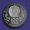 Казахстан 100 тенге 2020 UNC 25 лет Конституции Казахстана - 1