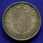 Бельгия 1 франк 1913 UNC - 1