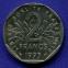 Франция 2 франка 1993 aUNC Жан Мулен  - 1