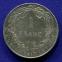 Бельгия 1 франк 1914 aUNC  - 1