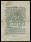 Государственный 2 % заем облигация 200 рублей 1948 VF - 1