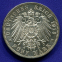 Германия/Вюртемберг 5 марок 1913 UNC  - 1
