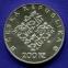 Чехия 200 крон 2002 UNC 750 лет святой Здиславе их Лемберка  - 1