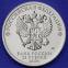 Россия 25 рублей 2020/ UNC/ ММД/ Памятная монета, посвященная самоотверженному труду медицинских работников - 1