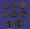 Набор монет Люксембурга EURO /  8 монет микс / UNC - 1