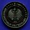 Германия 5 евро 2018 UNC Субтропическая зона  - 1