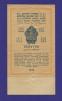 СССР 1 рубль золотом 1928 года / Н. П. Брюханов / А. Серов / VF-XF / Тип-3 - 1