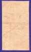 РСФСР 10 рублей 1922 года / VF - 1
