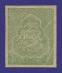 РСФСР 3 рубля 1920 года / XF+ / Грибы - 1