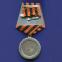 Александр III Медаль За беспорочную службу в полиции (муляж) - 1