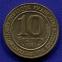 Франция 10 франков 1987 aUNC Тысячелетие династии Капетингов  - 1