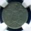 Британское Северное Борнео 1 цент 1904 NGS AU DETAILS  - 2
