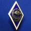 Знак «Ромб государственного университета 11 лент» Серебро Эмаль монетный двор Винт - 1