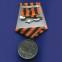 Николай I Медаль За взятие штурмом Ахульго  (муляж) - 1