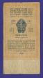 СССР 1 рубль золотом 1928 года / Н. П. Брюханов / Ф. Бабичев / VF- / Тип-3 - 1