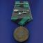 Медаль За Освобождение Белграда (муляж) - 1