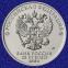 Россия 25 рублей 2018/ UNC/ ММД/25-летие принятия Конституции Российской Федерации - 1