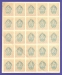 РСФСР 1 рубль 1919 XF+ Лист 25 штук  - 1