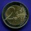 Франция 2 евро 2013 XF 50 лет Елисейскому договору  - 1