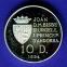 Андорра 10 динеров 1994 Proof Олимпиада 1996 - 1