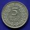 Германия/Веймарская республика 5 марок 1925 XF Тысячелетие Рейнской области (Рейнланд) - 1