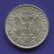 Германия/Веймарская республика 3 марки 1927 UNC 100 лет Бремерхафену  - 1