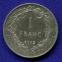 Бельгия 1 франк 1912 aUNC  - 1