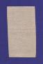 РСФСР 25 рублей 1922 года / XF-aUNC - 1