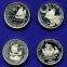 Набор монет Португалии 100 эскудо 1989-1990 Proof Исследования Атлантики  - 1
