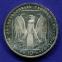 Германия 10 марок 1990 aUNC 800 лет Тевтонскому Ордену  - 1