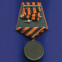 Александр III Медаль За усердие (муляж) - 1