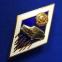Значок «Ромб МАМИ За окончание Московского автомеханического института» Латунь Эмаль Винт - 3