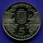 Украина 5 гривен 2004 aUNC Балаклава  - 1