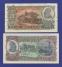 Набор Албания 10, 50, 100, 500, 1000 леков 1957 aUNC - 2