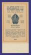 СССР 1 рубль золотом 1924 года / Г. Я. Сокольников / Ф. Бабичев / UNC / Тип-2 Ширина 63 мм. - 1