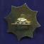 Значок «Спустник Бюро международного туризма» Алюминий Камень  Булавка - 1